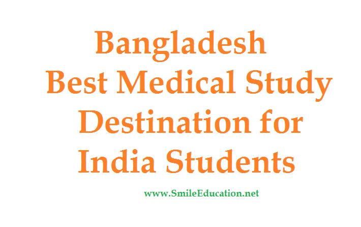 MBBS Study option in Bangladesh